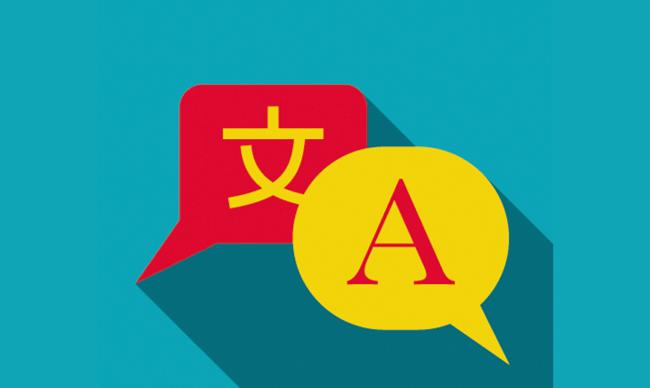 Самоучитель китайского языка. Интенсивные уроки.